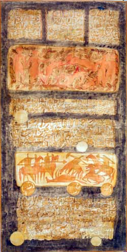 Ramzi Mostafa (1926-2015) Oil on canvas 112x223 1966
